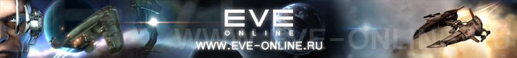 Eve-Online Forums